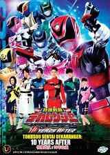 DVD Tokusou Sentai Dekaranger: 10 Years After   特捜战队 : 10年之後