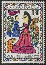 ALGERIE N°505** Protection de la mère et de l'enfant 1970, ALGERIA MNH