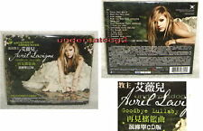 Avril Lavigne Goodbye Lullaby Taiwan CD w/BOX
