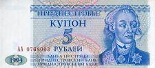 [CF2100] Transnistria 1994, 5 Rublo (UNC)