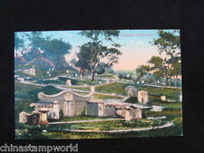 old China HK  postcard,chinese cemetery, no.18125
