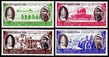 Jordanien Jordan 1964 ** Mi.420/23 A Felsendom Papst Paul Pope Grabeskirche