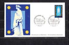 enveloppe 1er jour  nf    corps  préfectoral     ;  2000
