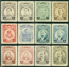 EDW1949SELL : MEXICO 1917-20 Scott #606-17 Cplt set. Also #614a, 615a Cat $296