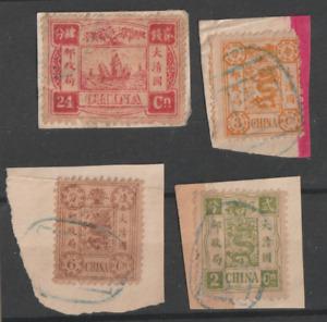 China 1894 Dowager Empress 1st printing Used Short set of 4 Chan 23, 24, 27, 30