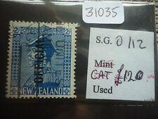 new zealand 1928 2/- blue (sg 0112) CAT £120 used