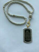 Beautiful 99 beads prayer Beads(Tasbeeh) with Ayatul Kursi  Charm Pendant