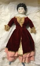 """Antique Porcelain/China Hertwig Bertha Pet Name Doll, Fabric Body, Germany - 21"""""""