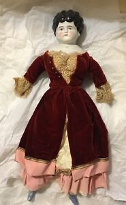 Antique Porcelain/China Hertwig Bertha Pet Name Doll, Fabric Body, Germany - 21""