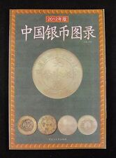 The List of China Silver Coins (Before 1949)