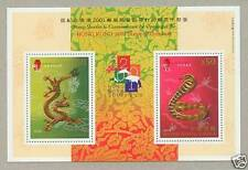 Hong Kong 2002  special m/s  yr Dragon and yr Snake Gold  blok postfris/mnh