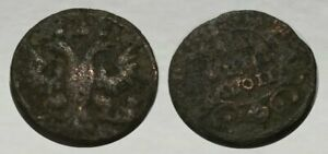 ☆ Unbelievable !! ☆ Revolutionary War Era Colonial Coin ☆ w/ Double Eagle