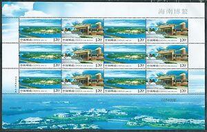 China 2008-9 Boao Forum-Haina Full S/S Island 海南博鼇