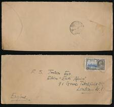 GOLD COAST 1935 JUBILEE SINGLE FRANKING to EAST AFRICA NEWSPAPER GB...KUMASI