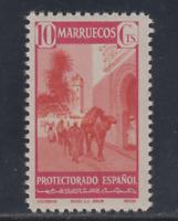 MARRUECOS (1941) NUEVO SIN FIJASELLOS MNH SPAIN - EDIFIL 236 (10 cts) LOTE 2