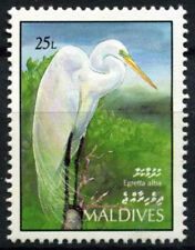 Maldive Islands 1992-8 SG#1613, 25L Birds Definitive MNH #D54203