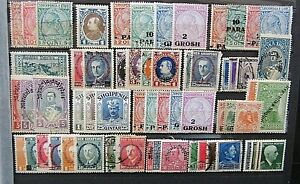 ALBANIA - COLLECTION OF EARLY MINT/USED STAMPS ON STOCKSHEET - UNCHECKED