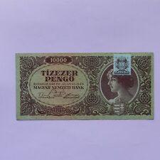 1945 Hungary, 10.000 pengo, Pick # 119 b, Brown on light green adhesive stamp,XF