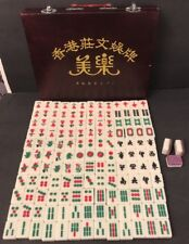 146 Mahjong Tiles Bi Color Rounded Edges See Thru Clear