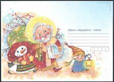 Weihnachten und neujahr in der ukraine