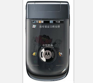 "Motorola A1600 2.4"" 3MP Camera Bluetooth GPS Radio English Language only"