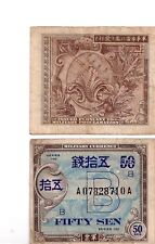 WWII Military MPC money for Japan Fifty Sen  WW2 1945