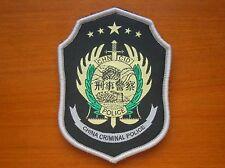 Beijing City,China Criminal Police Patch,CID