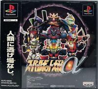 PlayStation 1 Super Robot Wars Alpha α + α Gaiden w/ spine Card Japan Version