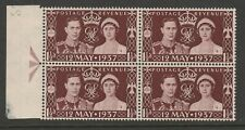 Great Britain 1937 1½d Coronation with Colon flaw SG 461a Mint.