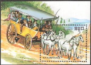 Cambodia 1989 Horse Drawn Cart Souvenir Sheet MNH (SC# 984)