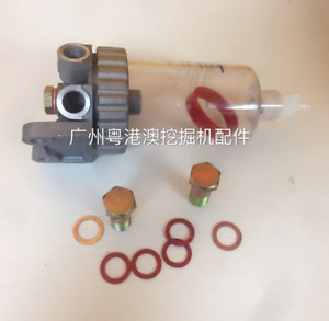 Excavator parts Hitachi ZAX120/200-2-3-5-6 ZAX70 oil water separator filter