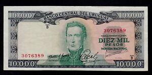 URUGUAY  10000  PESOS   ( 1967 ) B  SIGN. LEUNDA PICK # 51c VF.