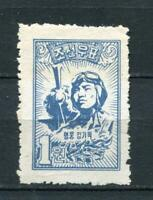 Korea 1951 Sc 35A MNH with wood chips visible Hero Kim Ki RARE CV $ 150