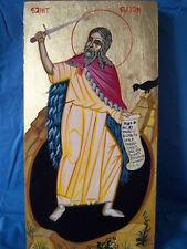 SAINT ELIJAH HAND PAINTED ICON ON WOOD