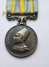 Egypt , Sudan,Ottoman Public Service medal