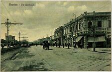 Cartolina Formato Piccolo - Messina - Via Garibaldi Non Viaggiata