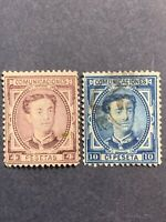 1876 SPAIN STAMPS ,SC#229,223 , 'ALFONSO XII'