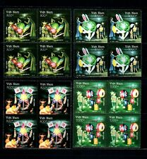 N.894-Vietnam – Block 4- Vietnam's Mid-Autum Festival Toys set 4 2002