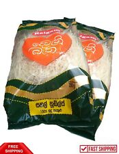 Raigam Deweni Batha Rice Noodles 100% Original White Rice 350g Quality Product