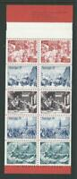 1971 SWEDEN Christmas Booklet (contains Scott 908a) MNH
