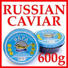 BLACK RUSSIAN CAVIAR MALOSSOL 600 G (6 X 100 G) 21 OZ - FREE SHIPPING