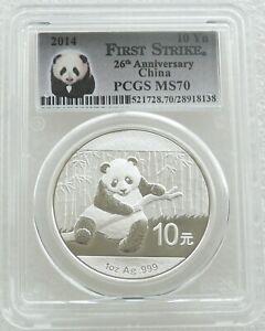 2014 China Panda 10 Ten Yuan Solid .999 Silver 1oz Coin PCGS MS70 First Strike