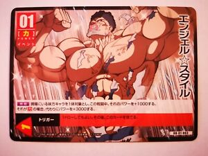 One Punch Man manga Tomy Hacha Mecha carte card game OH-01-063