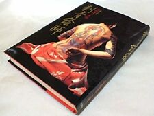 Vintage Japanese Book Tattoo artist Seiji Mori Autobiography 1998 JAPAN