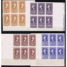 ESPAÑA SPAIN CENTENARIO DEL SELLO - CORTA - EDIFIL 1075/76 1079/80 BLOQUE DE 6