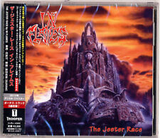 IN FLAMES-JESTER RACE-JAPAN CD BONUS TRACK BONUS TRACK E75