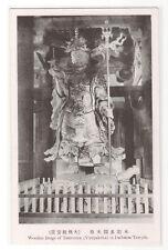 Tamonten Viropakcha Wooden Image Daibutsu Temple Japan postcard