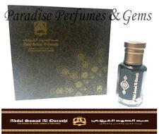 * kiswat al Kaaba * (utilizzato su panno gilaf) Abdul Samad Al Qurashi profumo olio