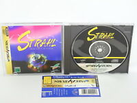 Sega Saturn STRAHL with spine * Japan Game ss