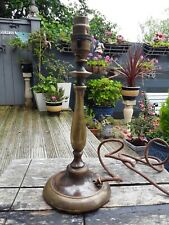 ANTIQUE BRASS TABLE LAMP BASE